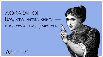 atkritka_1274371885_362