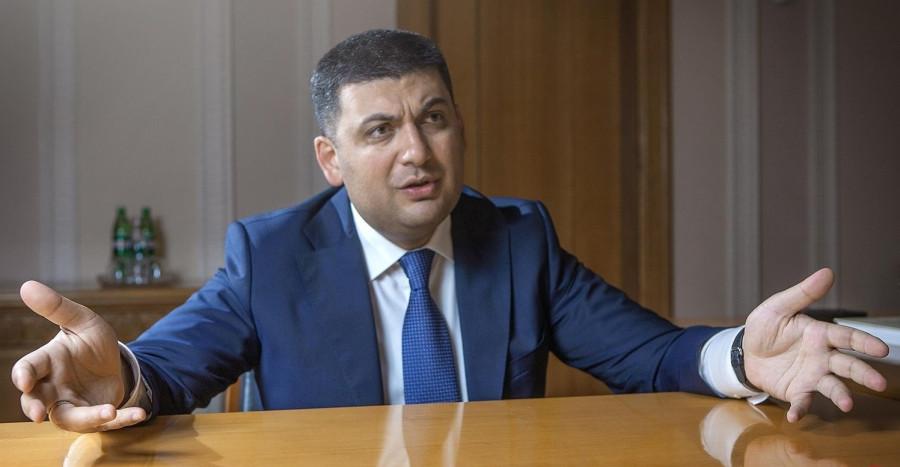 Гройсман призвал депутатов Рады к неполитизированной дискуссии вокруг проекта бюджета - Цензор.НЕТ 8335