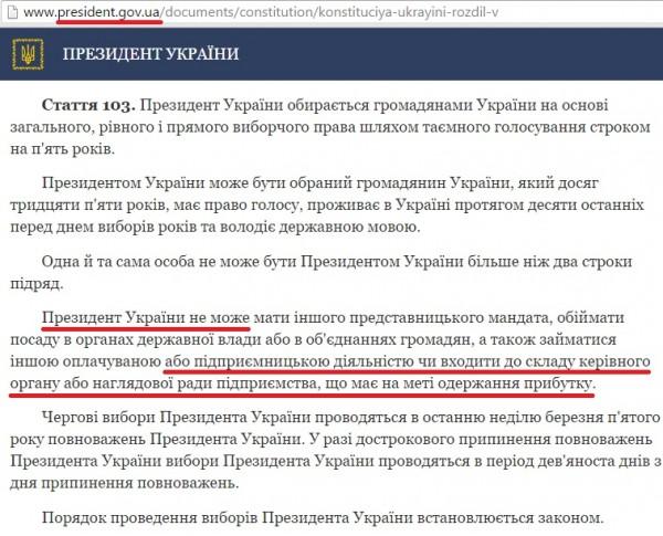 """""""Это не конец, а только начало"""", - Эро о соглашении по разведению сторон на Донбассе - Цензор.НЕТ 7855"""