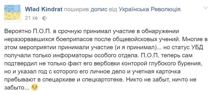 В Минобороны заявили, что разведение войск в Станице Луганской перенесено из-за обстрелов боевиков - Цензор.НЕТ 3190