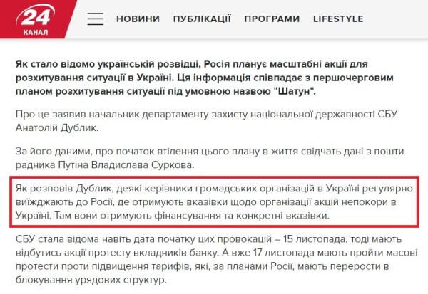 13 ноября фурам запретят въезжать в Киев - Цензор.НЕТ 544