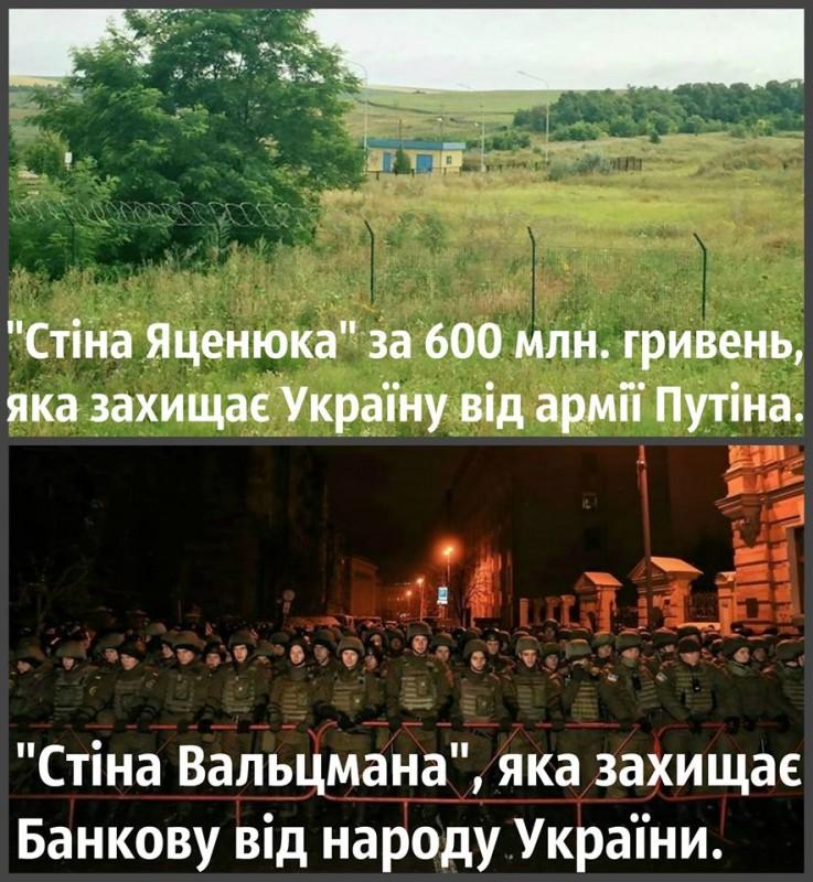 http://ic.pics.livejournal.com/maidan_ua/76261156/190839/190839_800.jpg