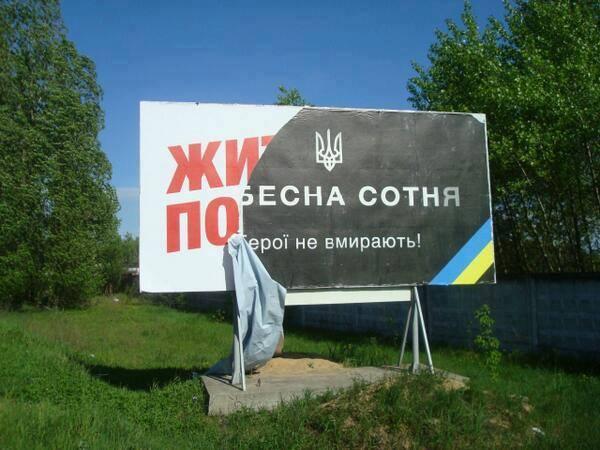 Порошенко передал сертификат на 3 млн грн для организации архитектурного конкурса по созданию Музея Революции Достоинства - Цензор.НЕТ 7794