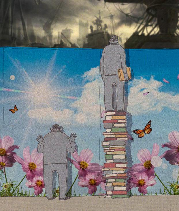 читать вредно