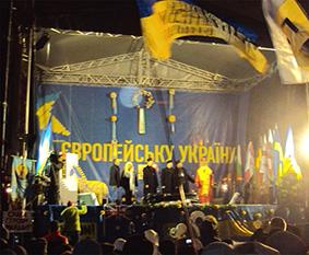 майдан-2013мал
