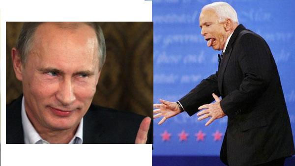 Путин---маккейн