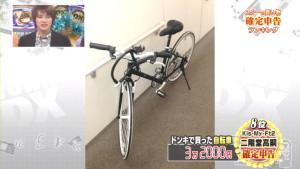 2014-04-17 ダウンタウンDX × 宮田・二階堂.mp4_000227460