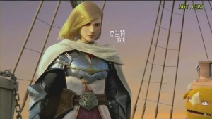 Dragon Nest Movie- Warriors.mp4_000728250