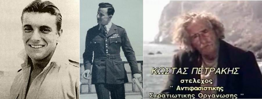 Французские диверсанты на Крите, 1942г.