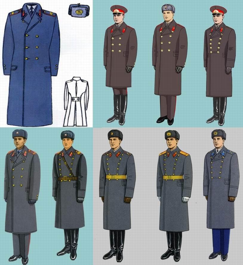 Слева направо сверху вниз. Схема шинели 1969г, Пальто 1969, Пальто 1972г.. пальто арм. для кавалерийских подразделений МВД. Пальто 1972г и пальто кавалерийское. Для сравнения на сером фоне армейские офицеры.