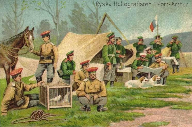 Русские гелиографисты в Порт-Артуре.