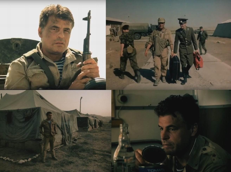 """""""Афганский излом"""". Часть первая."""