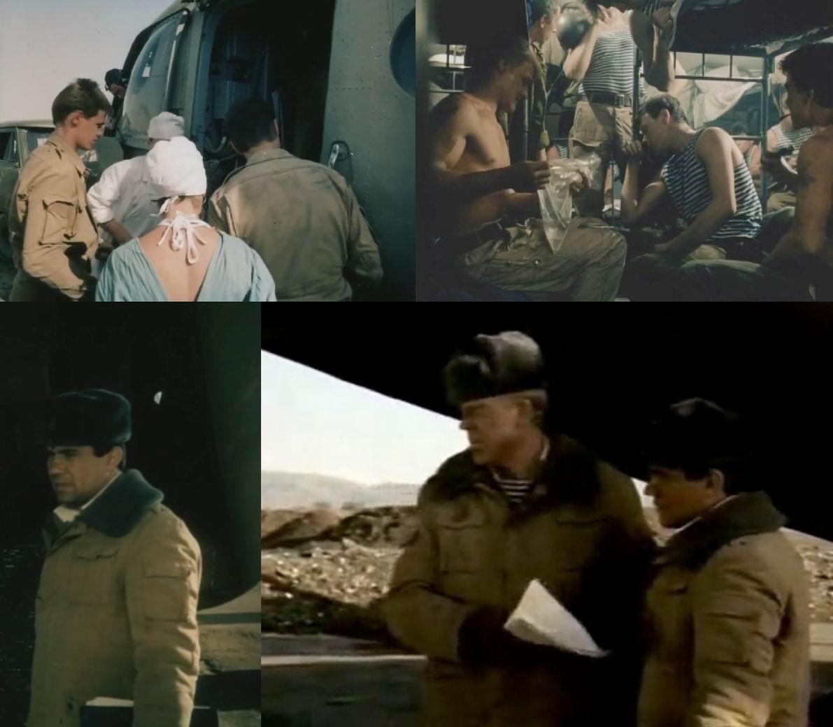 Большинство солдат и офицеров носят афганки, в том числе зимние. В разведроте даже в расположении предпочитают мабуты.
