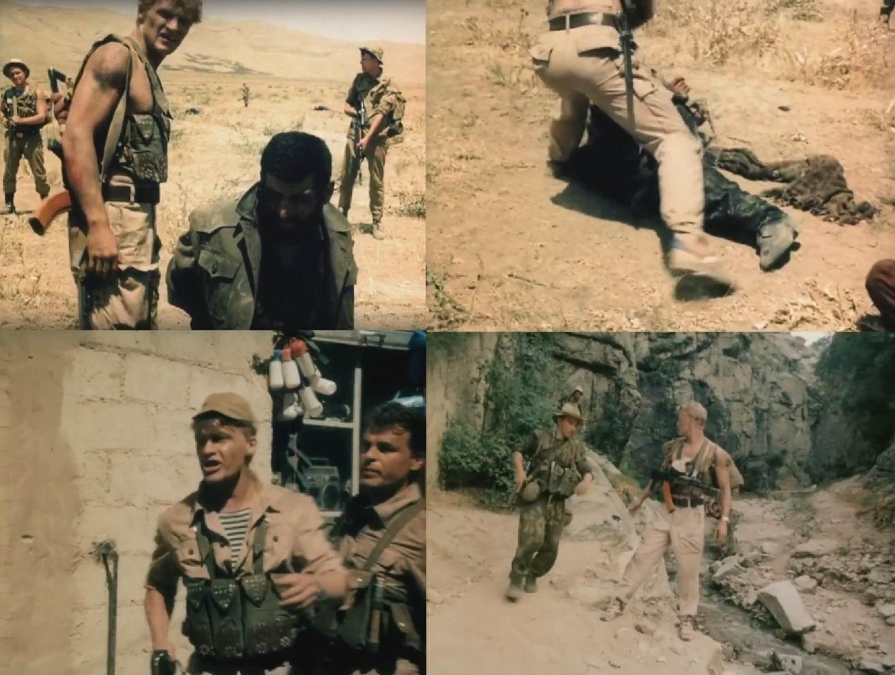 """""""Афганский излом"""". Часть вторая"""