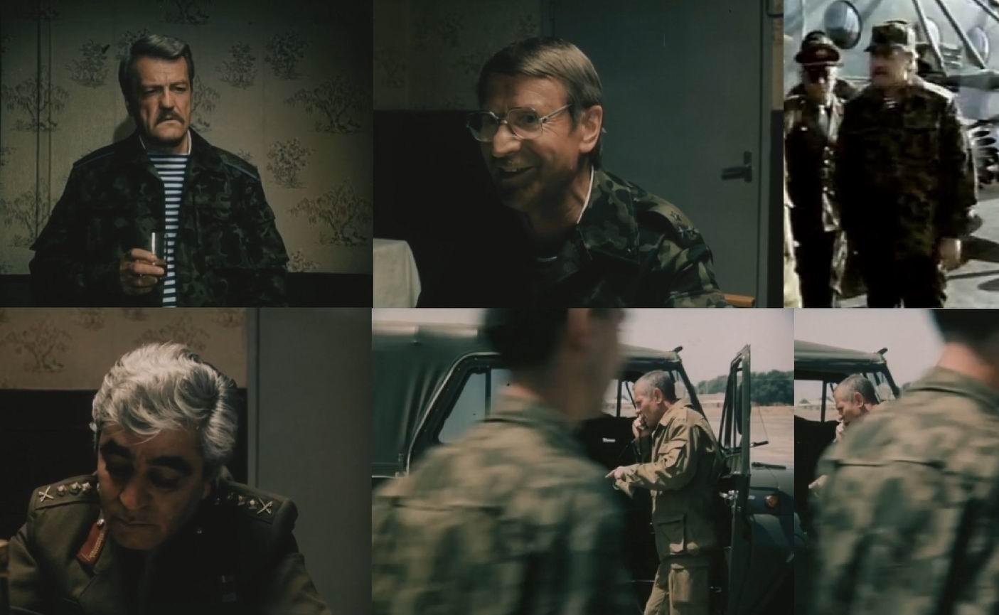 Слева внизу - помимо генерала, полковника и летчиков, в бутане на долю секунды мелькает какой-то военнослужащий, проходящий мимо подполковника Наумова.