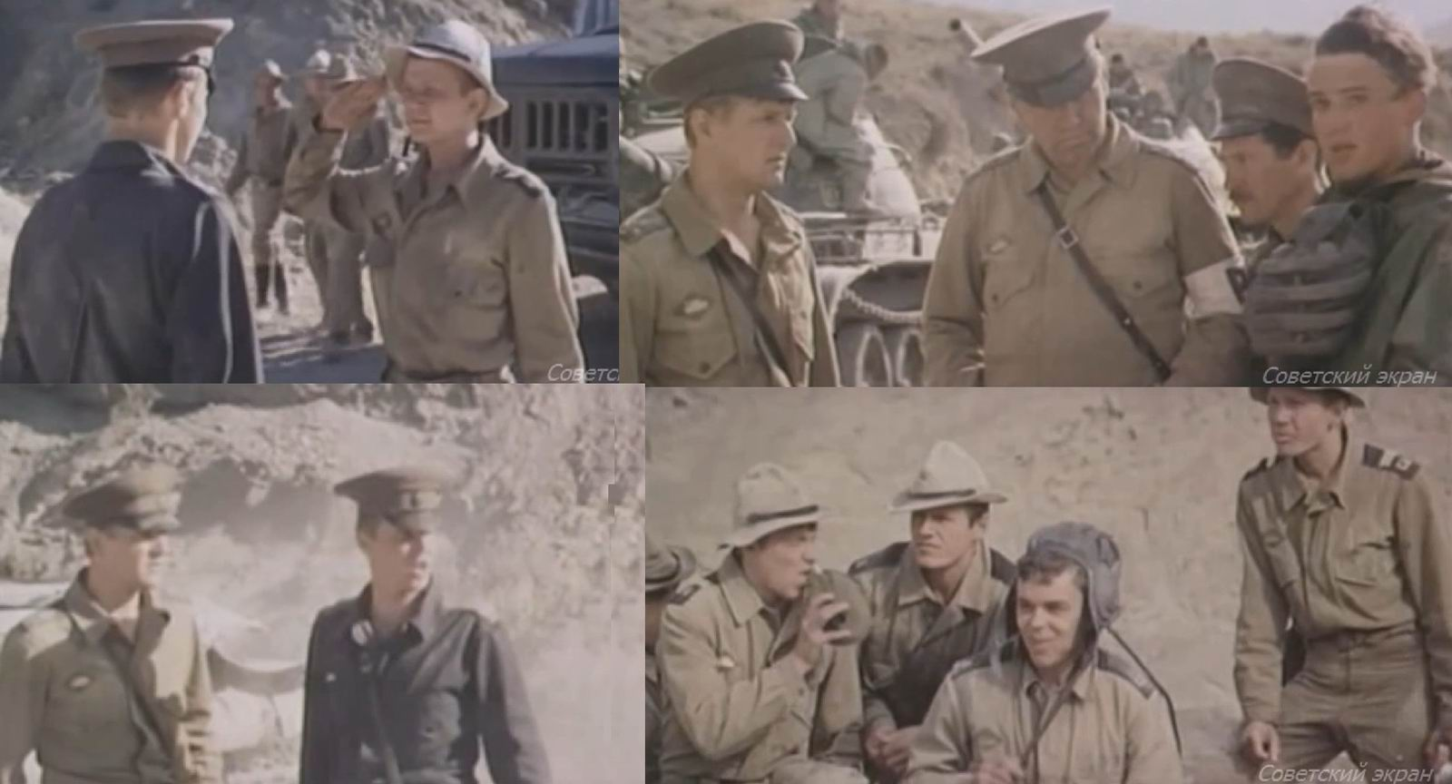Танкачи разных видов показаны так же в фильме «Атака» 1986г.