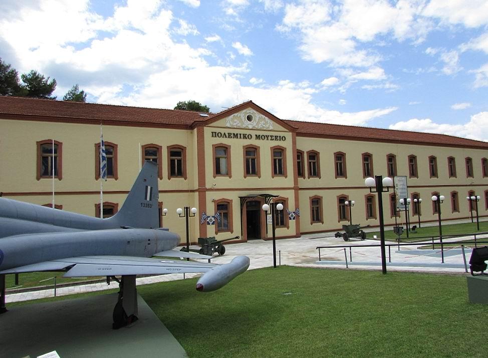 Салоникский военный музей