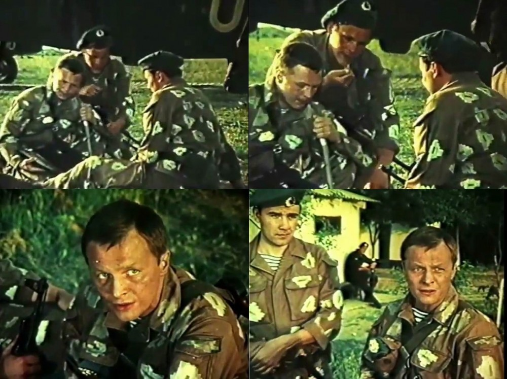 """""""Ответный ход"""" (1980)."""