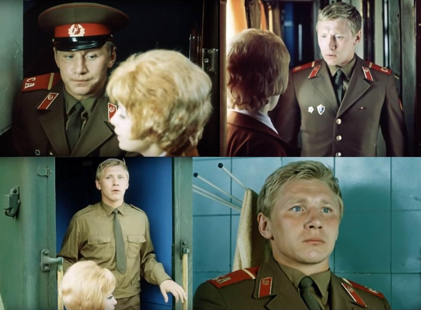 """Семь невест ефрейтора Збруева"" (1970)"