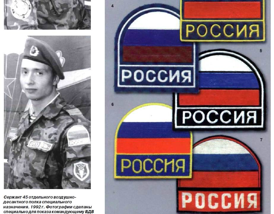 """Журнал """"Цейхгауз"""" №2 1998г."""