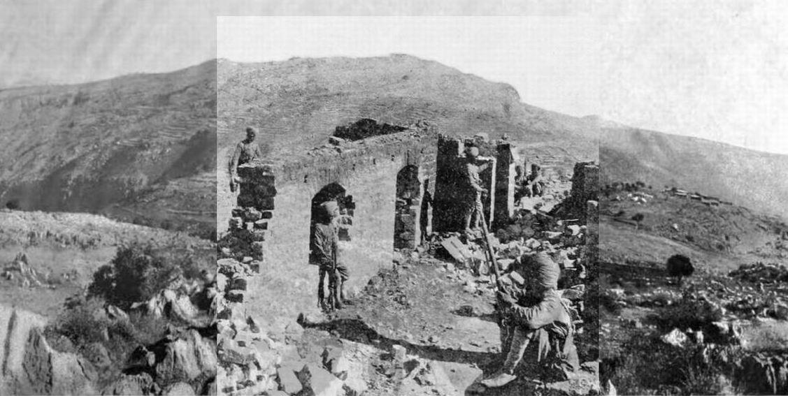 Развалины Сарагархи (главные ворота) и вид на окрестности в сторону форта Локхарт, 1897г.