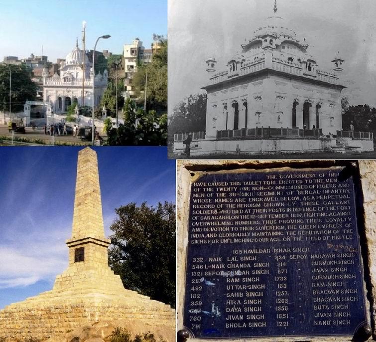 Гурдвара в Амритсаре и монумент рядом с бывшим фортом Локхарт.