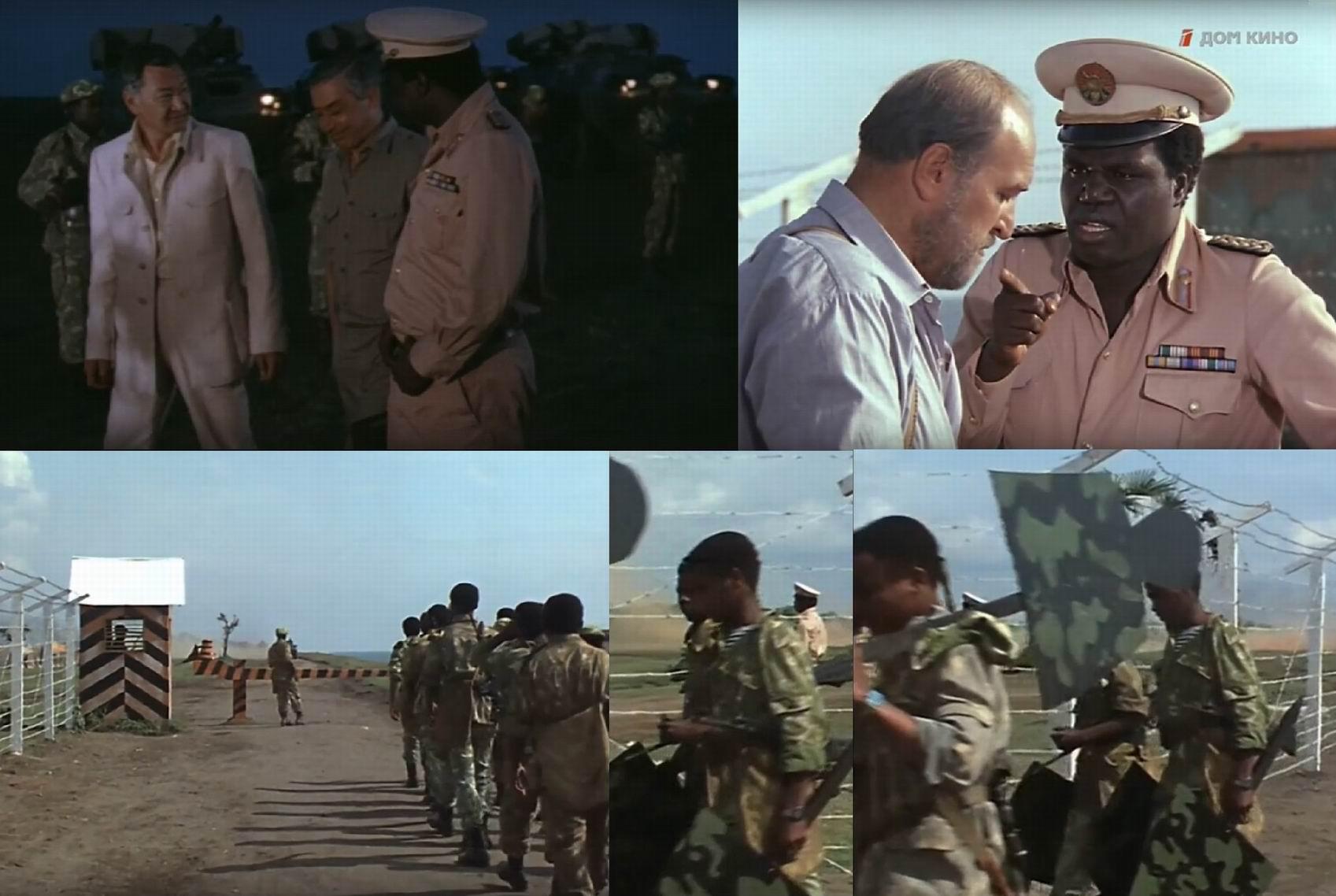 «ТАСС уполномочен заявить» (1984).