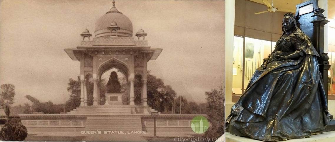 Памятник королеве Виктории стоял в Лахоре с 1902г. до 1951г. на улице Чаринг-кросс. Мраморный павильон сохранился, а статуя сейчас демонстрируется в музее.