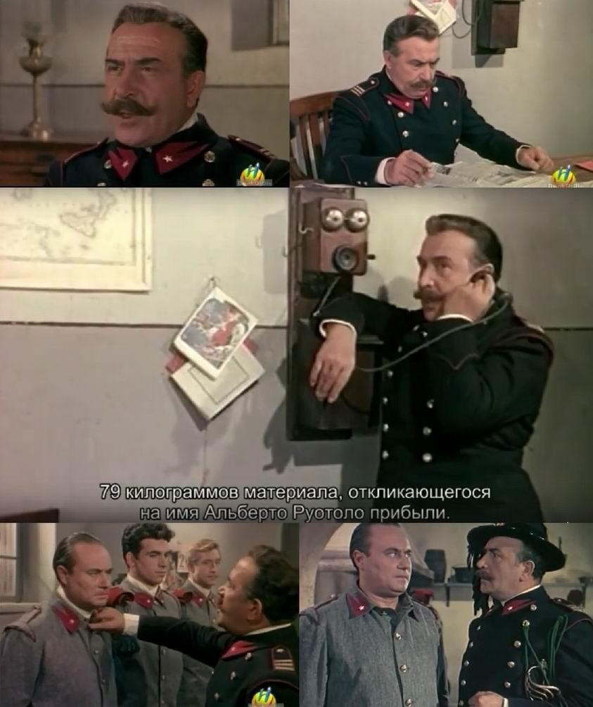"""Маршал Нерон. """"Деградато!"""", """"Малахольные!"""""""