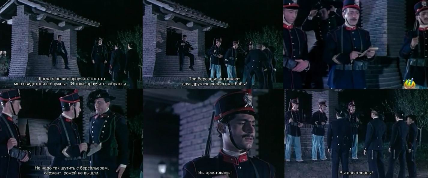 Патрульные, судя по кокардам, пехотинцы.