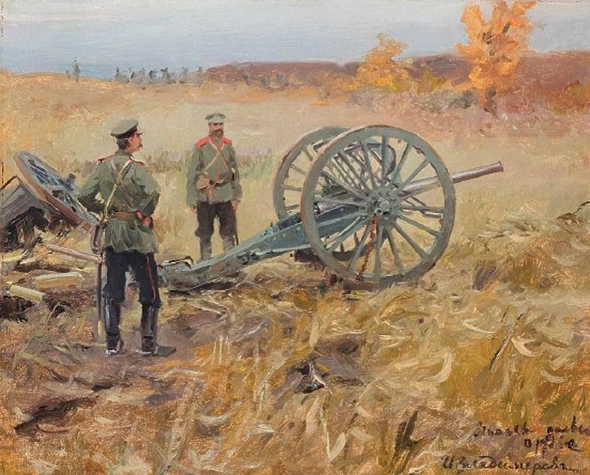 """И.А. Владимиров """"Японское орудие"""", 1905г."""
