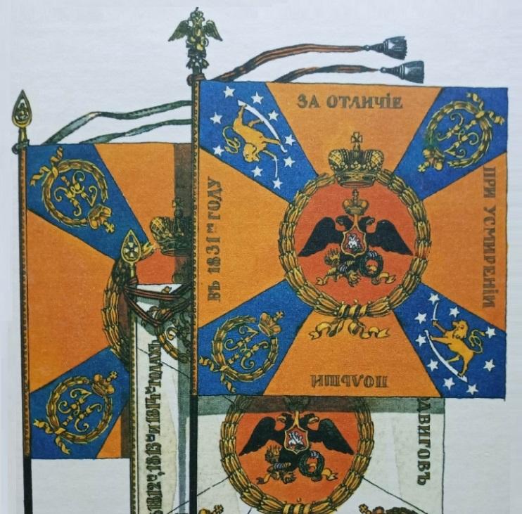 Социальный состав Лейб-Гвардии Финского стрелкового батальона в 1830-31гг. Офицеры