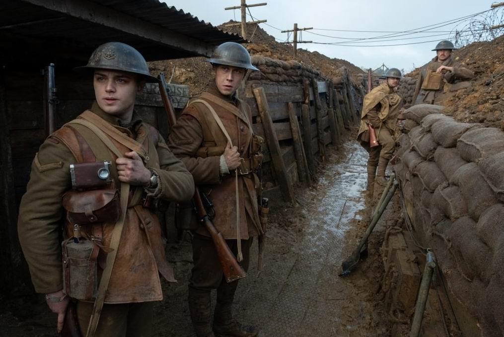 """Форма """"1917"""". Часть 1"""