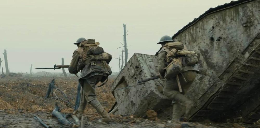 """Форма """"1917"""". Часть 2"""