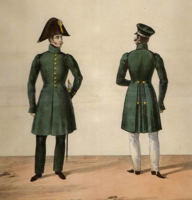 Мундирный сюртук дворян, 1832г.