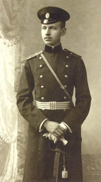 Прапорщик 45й артиллерийской бригады, 1904-1905гг.