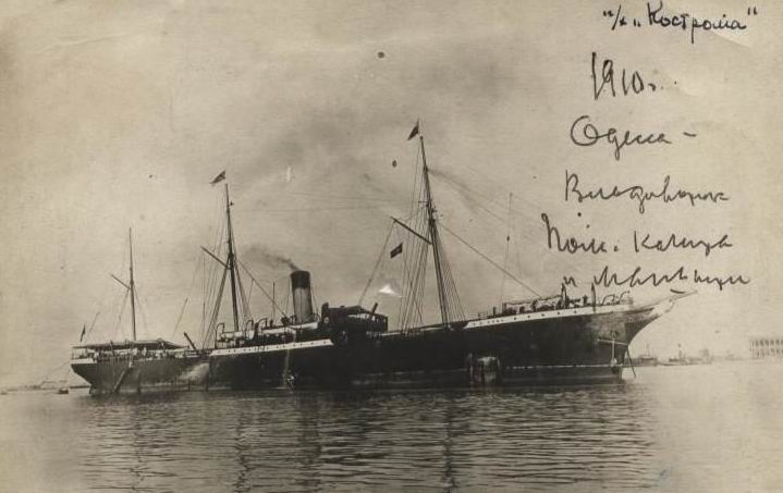 """""""Кострома"""" (1888-1913). В 1905г. госпитальное судно """"Кострома"""" участвовало в Цусимском сражении."""