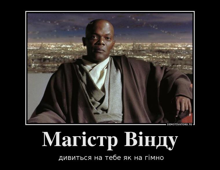 333109_magstr-vndu_demotivators_ru