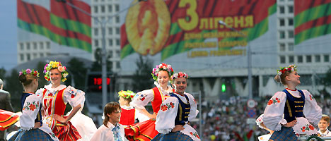день Белоруссии