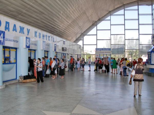 Луганск вокзал