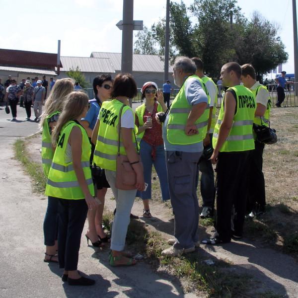 пресс-служба Луганского областного МВД