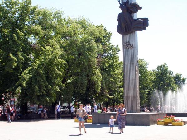 Луганск, центр