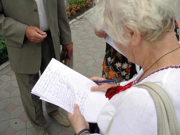 подписи под обращением к депутатам