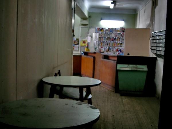 почта отделение №21 Луганск