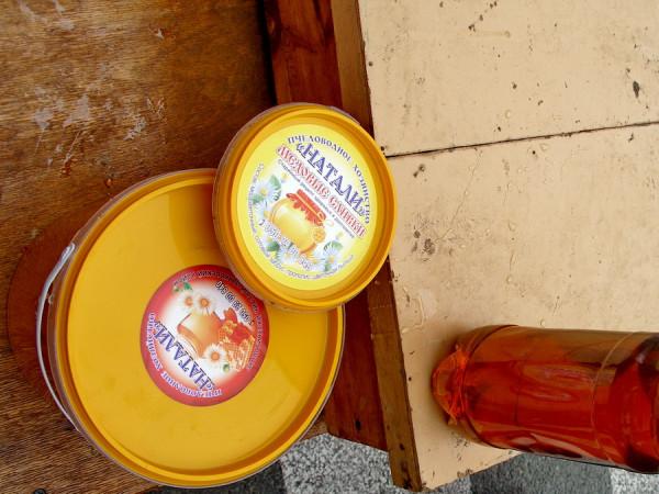 медовые сливки