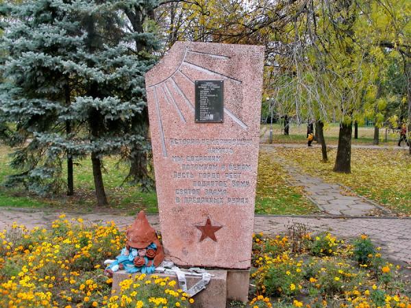 могила красноармейцев