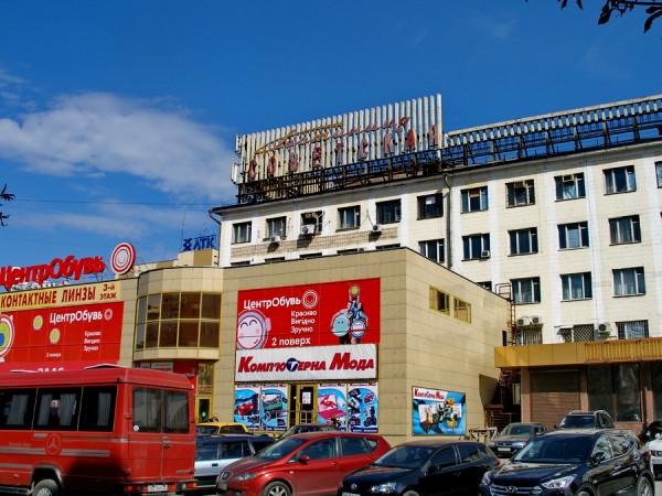 гостиница Советская Луганск