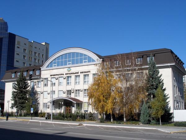 рассадник зла в Луганской области