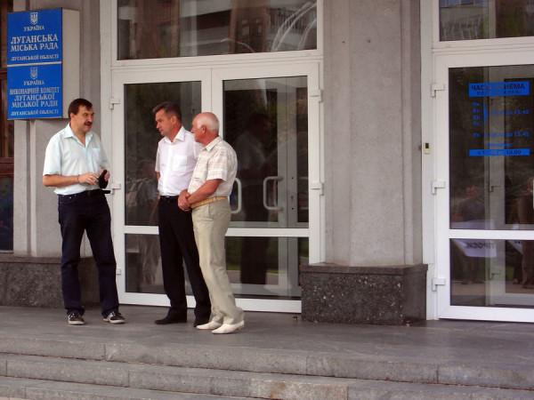 Луганский исполком