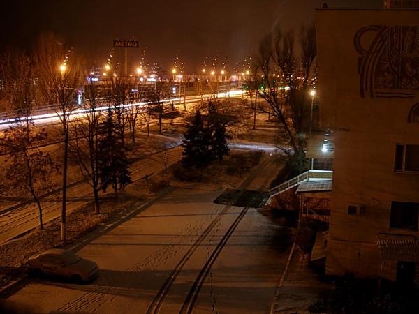 холодное утро 9 декабря